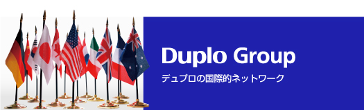 Duplo Group
